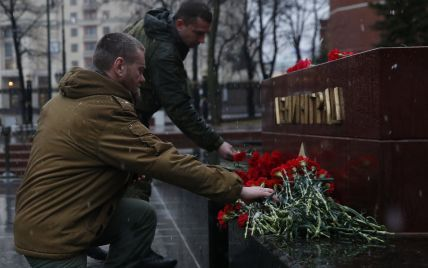 Число жертв теракта в Санкт-Петербурге возросло до 11 человек