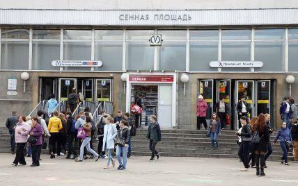Полиция установила личность возможного смертника, который совершил теракт в Петербурге – СМИ