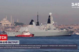 Новости мира: россияне сообщили об обстреле британского эсминца возле Севастополя