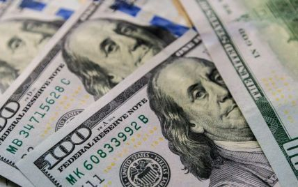 Курс доллара и евро на 7 сентября