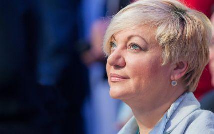 В Нацбанке опровергли информацию об отставке Гонтаревой