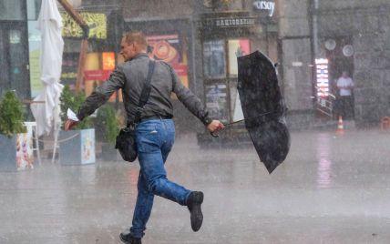 Дожди с грозами и стремительное похолодание: на Украину надвигается циклон