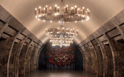 На трех станциях киевского метро появится бесплатный Wi-Fi
