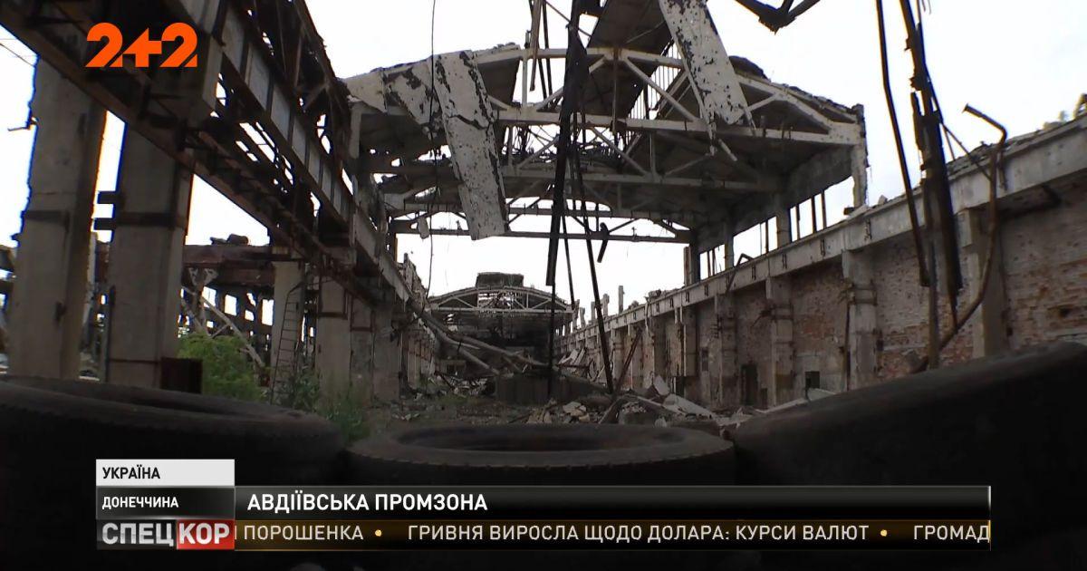 Российские оккупанты полностью уничтожили знаменитую Авдеевскую промзону