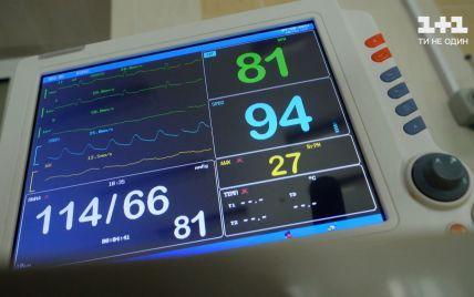 """У застосунку """"Дія"""" буде можливість надати згоду на посмертне донорство"""