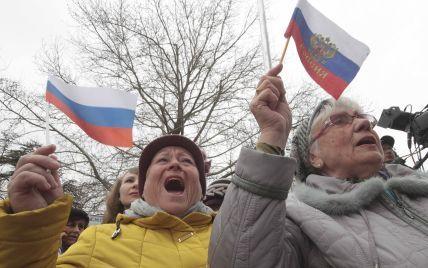 СБУ запретила въезд в Украину иностранным депутатам, которые посетили оккупированный Крым