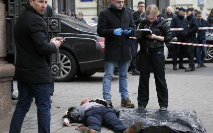 Луценко озвучил две версии убийства Вороненкова