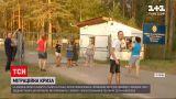 Новости мира: в Литве произошли столкновения с полицией из-за постройки лагеря для мигрантов
