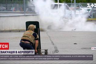 Новости Украины: во Львовском аэропорту эвакуировали людей из-за компьютера