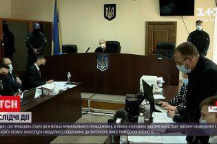 Новини України: СБУ та ДБР обшукують партійний офіс та житла родичів Медведчука
