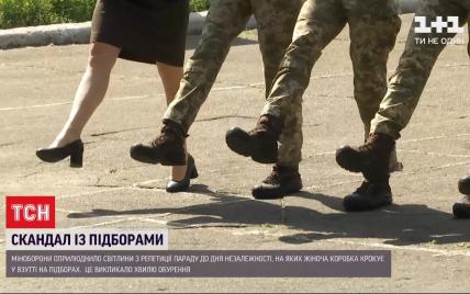 Парад на каблуках: курсанткам разрешили не чеканить шаг и поднимать ногу ниже
