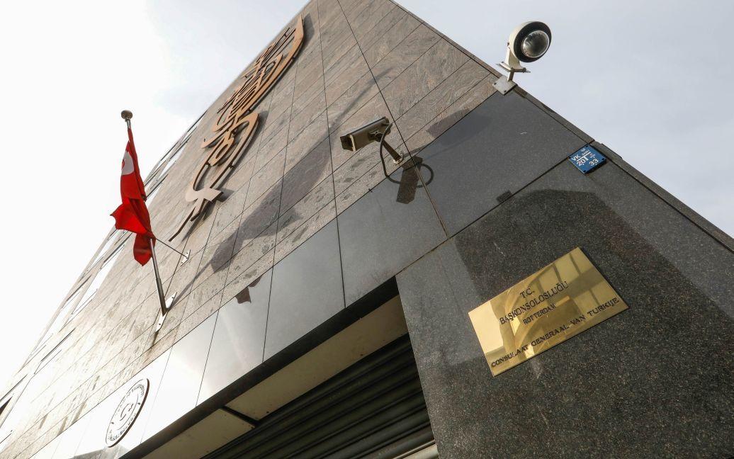 Турецьке консульство в Роттердамі, куди не пустили міністра соцполітики Туреччини / © Reuters