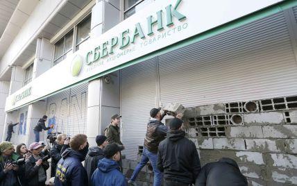 Порошенко ввел санкции против российских банков