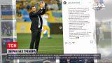 Новини України: Андрій Шевченко подякував всім за підтримку, критику і спільні досягнення