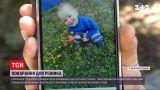 Новини України: не через кохання, а через гроші – чому насправді чоловік порізав сина колишньої