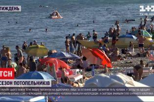 Новини тижня: за 7 днів в Україні на відпочинку потонули 97 людей