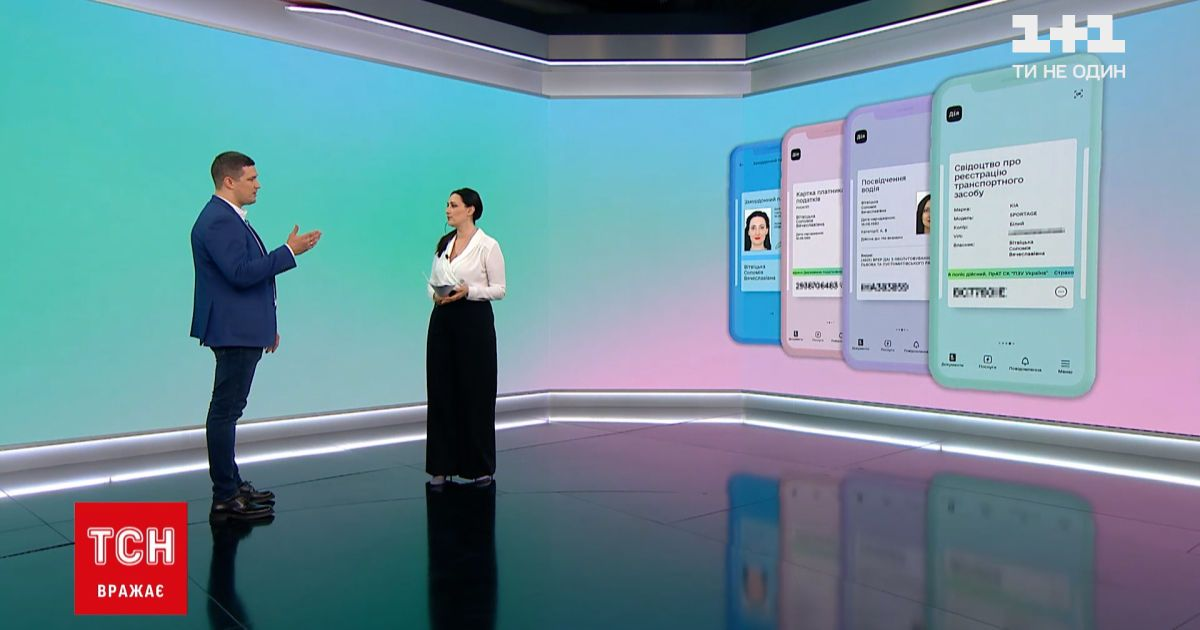 Новини України: Михайло Федоров розповів, чи з'являться електронні свідоцтва про шлюб та розлучення