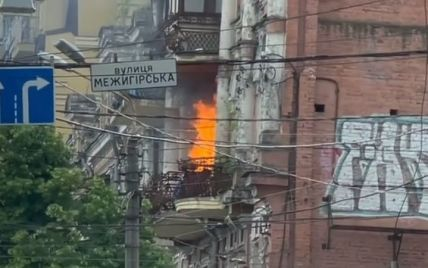 В многоэтажке на Подоле в Киеве вспыхнул пожар (видео)