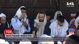 Новини України: що робитимуть хасиди в Умані після святкування юдейського Нового Року