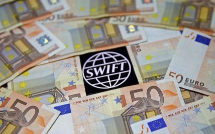 """Північнокорейські банки із """"чорного списку ООН"""" відключили від SWIFT"""