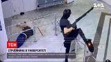 Новости мира: стрельба в пермском университете - что известно сейчас