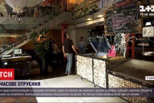 Новости Украины: в Харькове после посещения двух ресторанов одного владельца заболело более 50 гостей