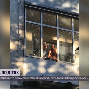 У Вінниці чоловіки напідпитку стріляли по школярах: батьки обурені, що ті відкупляться штрафом у 2,5 тис. грн