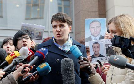 СБУ запевняє, що зробить все, щоб допитати Савченко