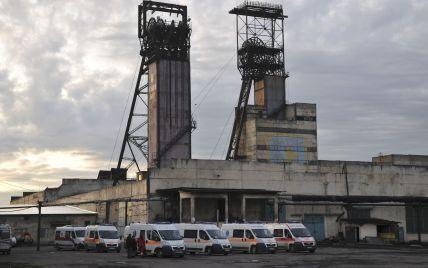 """Родинам загиблих гірників на шахті """"Степова"""" виплатили по 100 тисяч гривень"""
