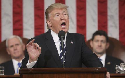 """ФБР розслідує можливий зв'язок Трампа із російським """"Альфа-банком"""" - ЗМІ"""