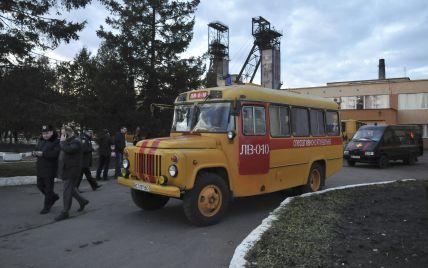 В Кривом Роге произошла авария на шахте