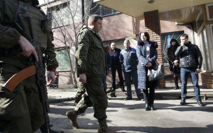 """В """"ДНР"""" оприлюднили список """"націоналізованих"""" підприємств"""