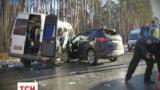 17 людей потрапили в лікарні після масштабної аварії поблизу Гостомеля