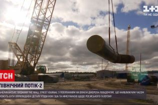 """Новости мира: соглашение США и Германии о """"Северном потоке-2"""" - что решили"""