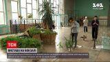 Новини України: у Дніпрі влаштували груповий перформанс на безлюдному вокзалі