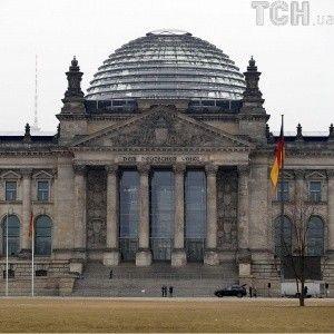 """Німецький парламент узаконив """"третю стать"""""""