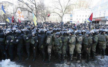 Нацполіція розпочала кримінальне провадження через травмування правоохоронців у центрі Києва