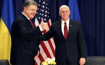 Порошенко вперше зустрівся з віце-президентом США Майком Пенсом