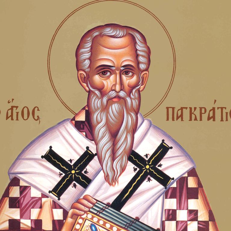 Церковне свято 22 липня: День пам'яті святих мучеників Кирила і Панкратія