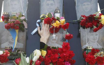 В Киеве перекрывали Институтскую ради следственных действий по делу расстрелов майдановцев