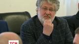 На этой неделе прошло особое заседание Наблюдательного Совета «Укрнафты»