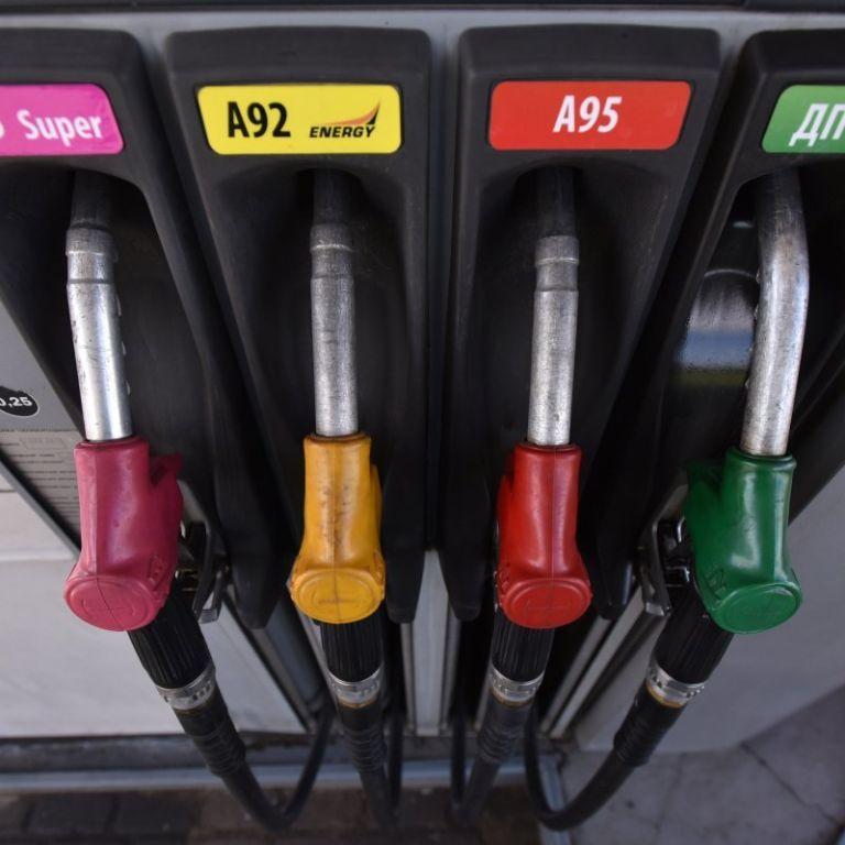 Ряд АЗС Украины изменили цены на бензин и дизельное топливо