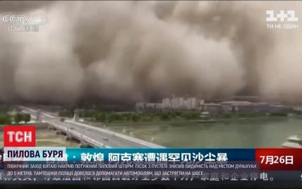 """Стометрова """"стіна"""" пилу обрушилась на Китай"""