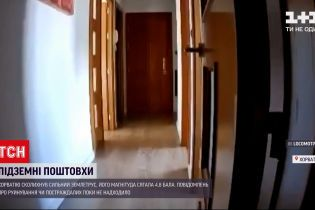 Новости мира: Хорватию всколыхнули подземные толчки магнитудой 4,8