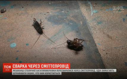 Таргани і сморід. Жителі київської багатоповерхівки пересварилися через сміттєпровід у під'їзді