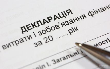 Лицам, которых обязали декларироваться скандальным законом, дали месяц на заполнение е-деклараций