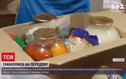 Гостинці на передову: українським бійцям везуть смаколики та дитячі малюнки до Дня захисників і захисниць України