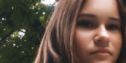 Пропала без вести 5 дней назад: во Львовской области разыскивают 14-летнюю школьницу (фото)