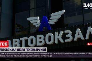 Новости Украины: в Киеве после реконструкции открылся Центральный автовокзал