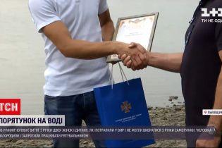 Новости Украины 30-летнего львовянина пригласили работать в ГСЧС после спасения 3 человек из воды